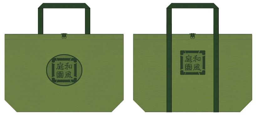 草色と濃緑色の不織布バッグデザイン:和風庭園・観光土産のショッピングバッグ