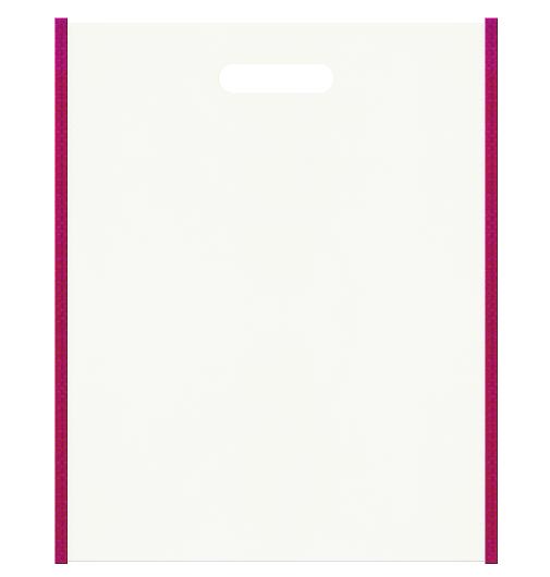 医療セミナー資料配布用のバッグにお奨めの不織布小判抜き袋デザイン:メインカラーオフホワイト色、サブカラー濃いピンク色