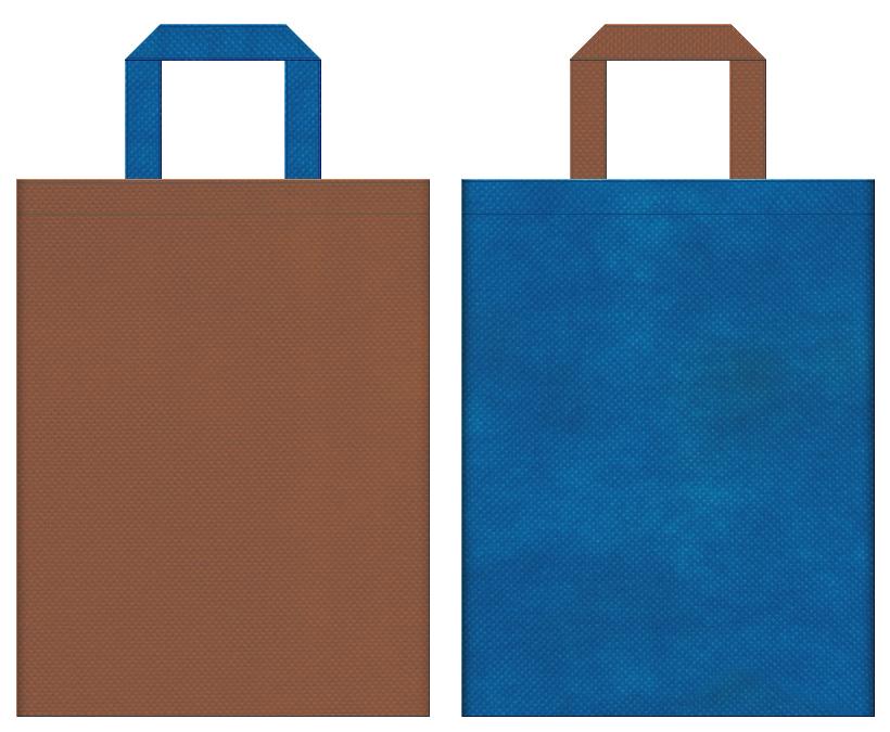 地球温暖化・環境イベント・環境セミナーにお奨めの不織布バッグデザイン:茶色と青色のコーディネート