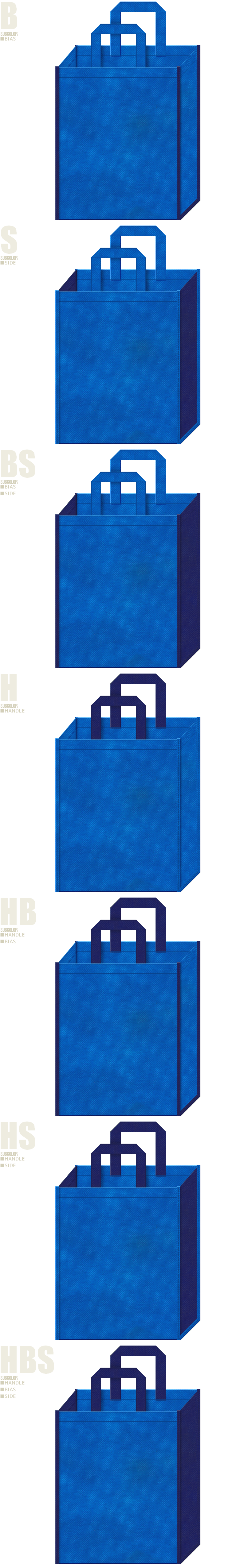 不織布トートバッグのデザイン例-不織布メインカラーNo.22+サブカラーNo.24の2色7パターン