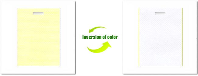 不織布小判抜き袋:クリームイエローとNo.15ホワイトの組み合わせ