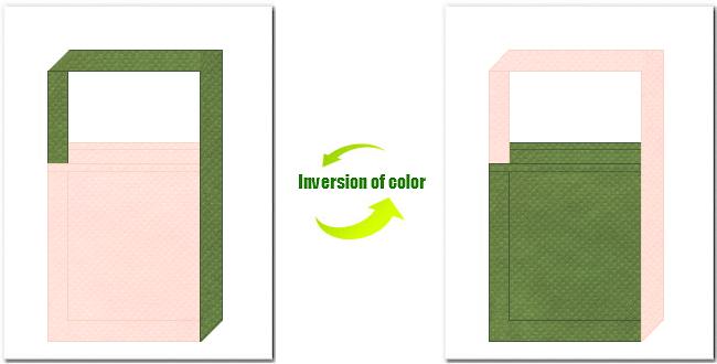 桜色と草色の不織布ショルダーバッグのデザイン