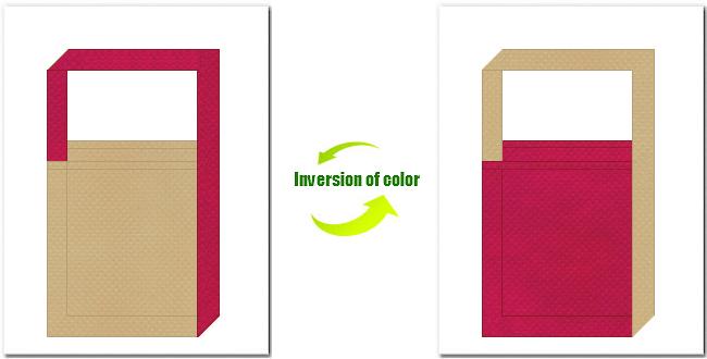 カーキ色と濃ピンク色の不織布ショルダーバッグのデザイン