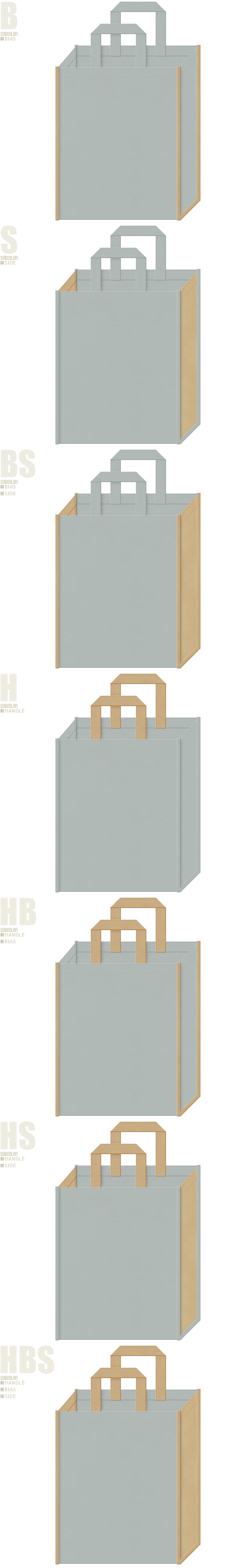 グレー色とカーキ色-7パターンの不織布トートバッグ配色デザイン例