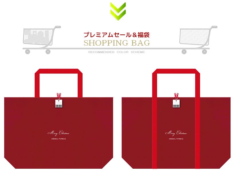 エンジ色と紅色の不織布バッグデザイン:クリスマス・プレミアムセールのショッピングバッグ