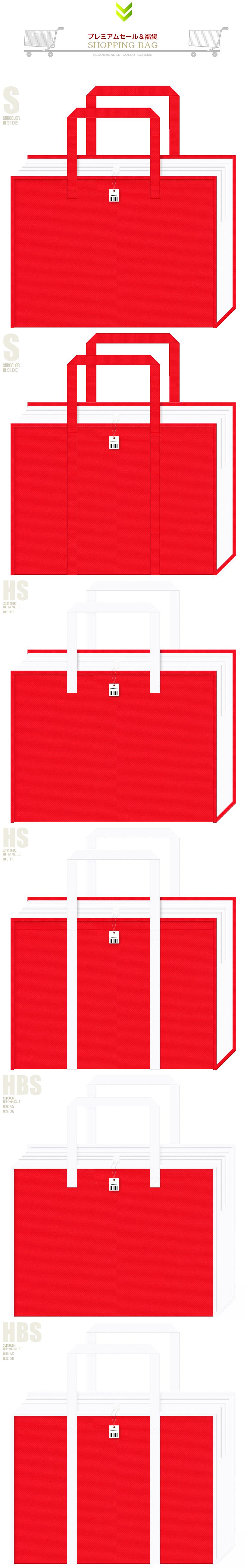 赤色と白色の不織布バッグデザイン(ファスナー付き):クリスマスセールのショッピングバッグにお奨めです。