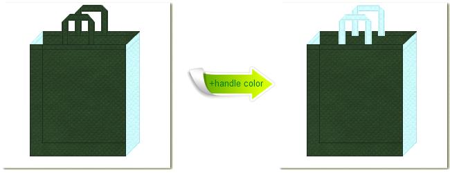 不織布No.27ダークグリーンと不織布No.30水色の組み合わせのトートバッグ