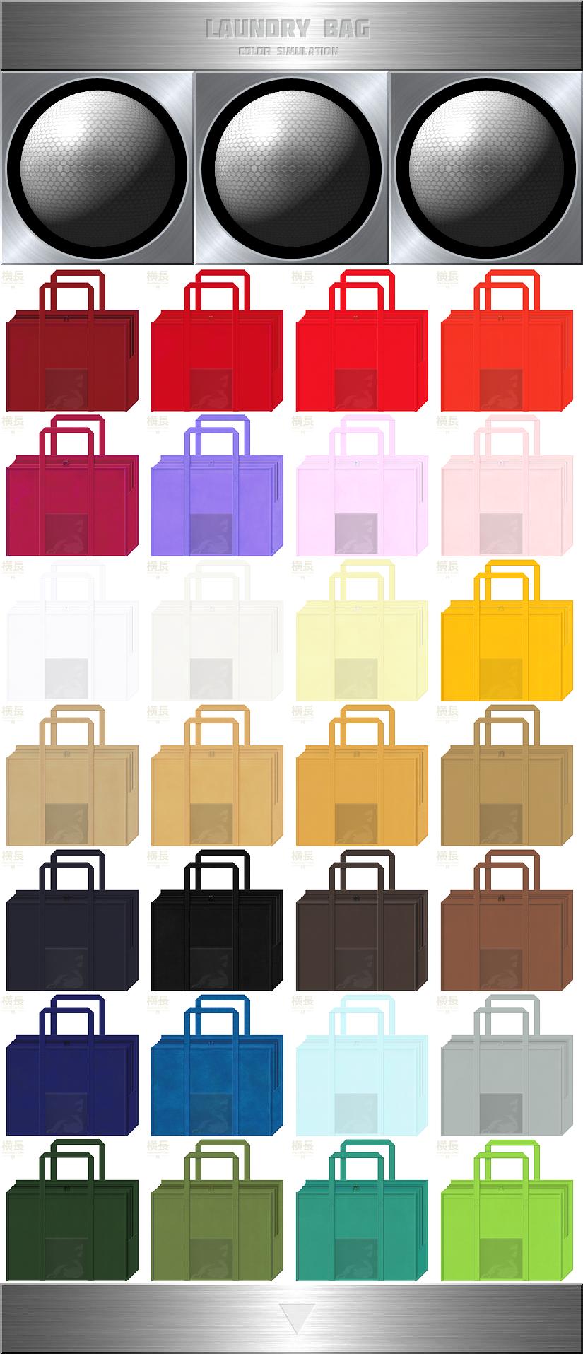 不織布ランドリーバッグのカラーシミュレーション.1:透明ポケット付きのBOX型のトートバッグ