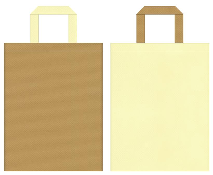 キウイフルーツ・コーヒーロール・ベーカリー・スイーツ・和菓子・食のイベントにお奨めの不織布バッグデザイン:金黄土色と薄黄色のコーディネート