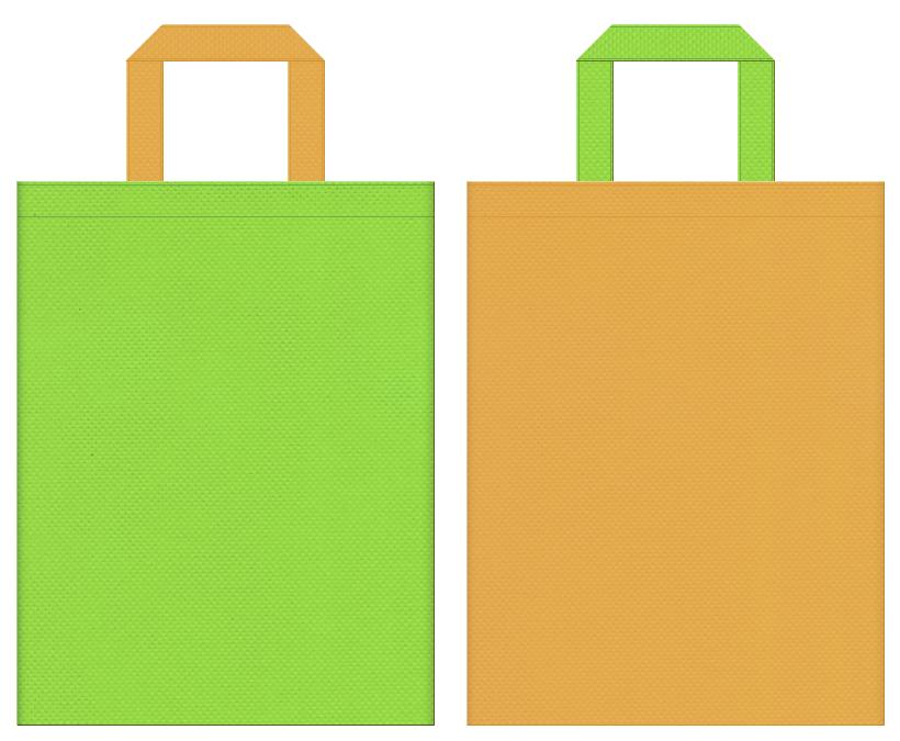 絵本・産直市場・園芸用品・DIY・農業・酪農・干草・牧場イベントにお奨めの不織布バッグデザイン:黄緑色と黄土色のコーディネート