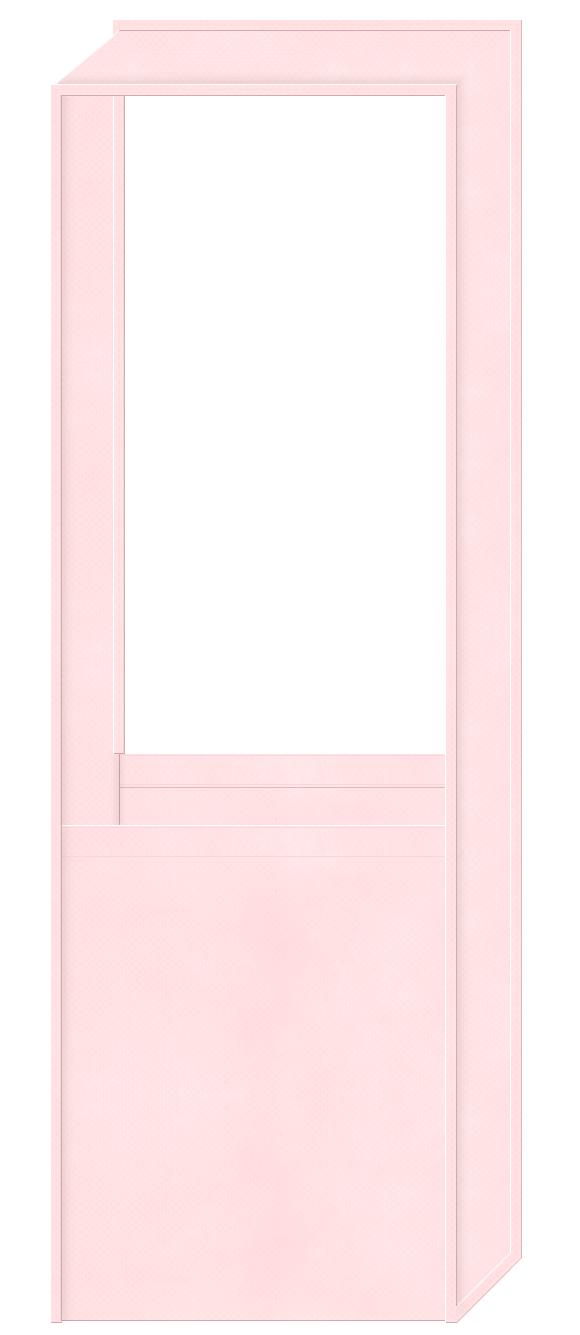 桜色の不織布ショルダーバッグ