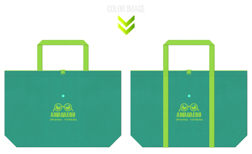 青緑色と黄緑色の不織布バッグのデザイン:キッズイベントのノベルティ