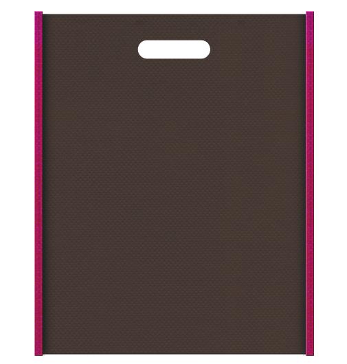 不織布小判抜き袋 メインカラーこげ茶色、サブカラー濃いピンク色