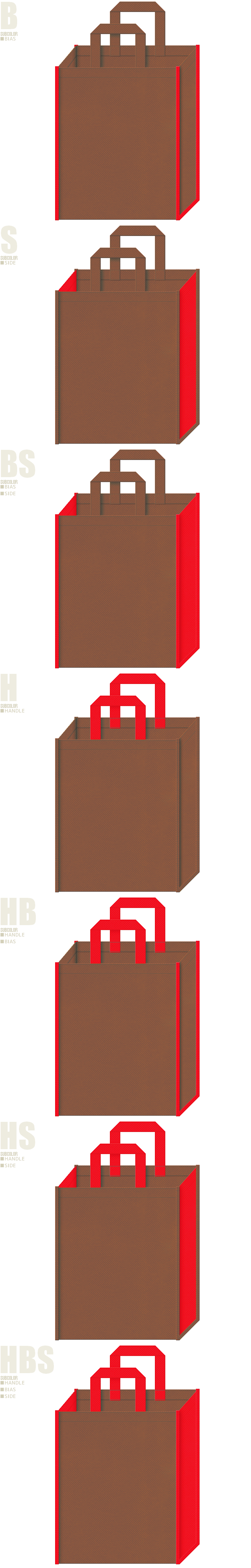 クリスマス向けの不織布バッグにお奨めです。茶色と赤色、7パターンの不織布トートバッグ配色デザイン例。暖炉・石窯イメージ。