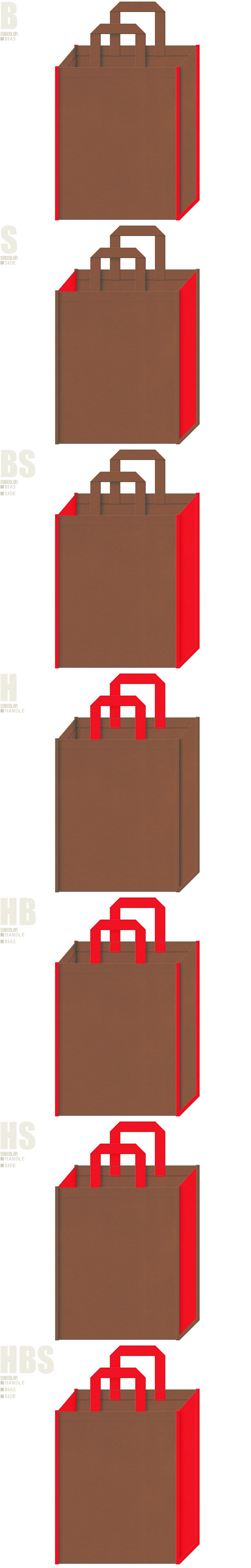 クリスマス・トナカイ・絵本・おとぎ話・暖炉・ストーブ・暖房器具の展示会・販促イベントにお奨めの不織布バッグデザイン:茶色と赤色の配色7パターン