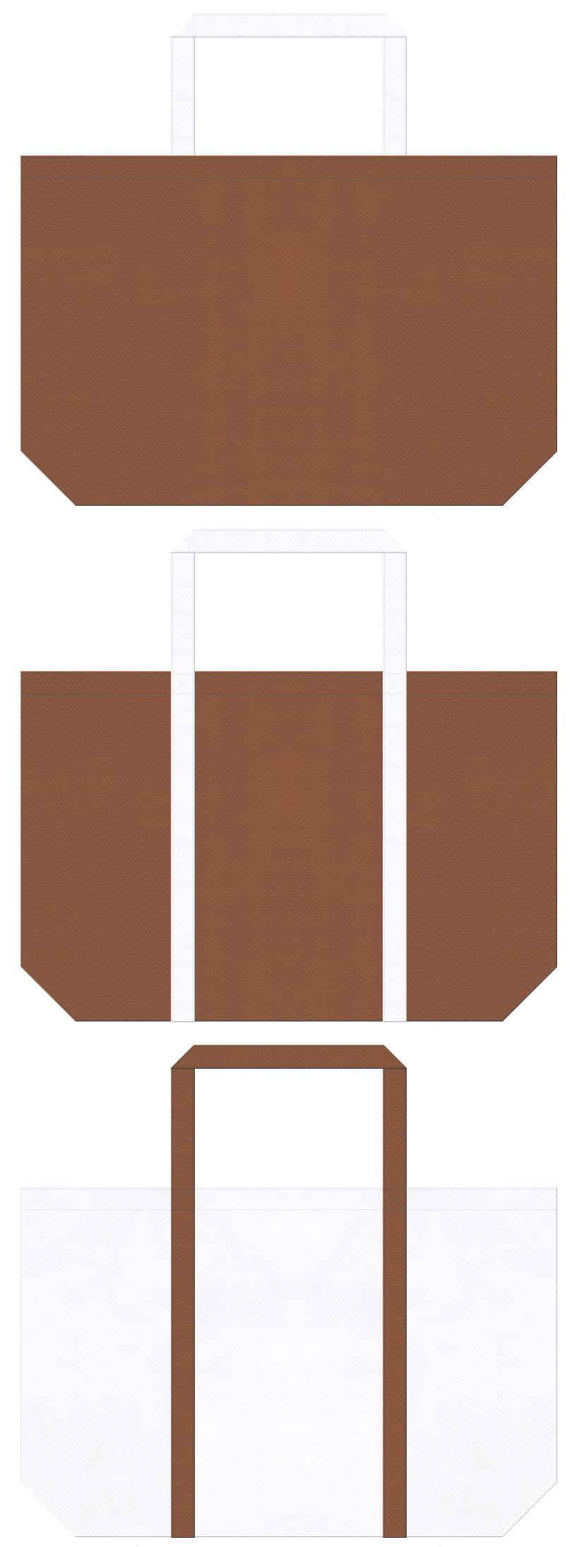 茶色と白色の不織布バッグデザイン。ココナッツのイメージで、ビーチ用品・日焼け止めのショッピングバッグにお奨めです。
