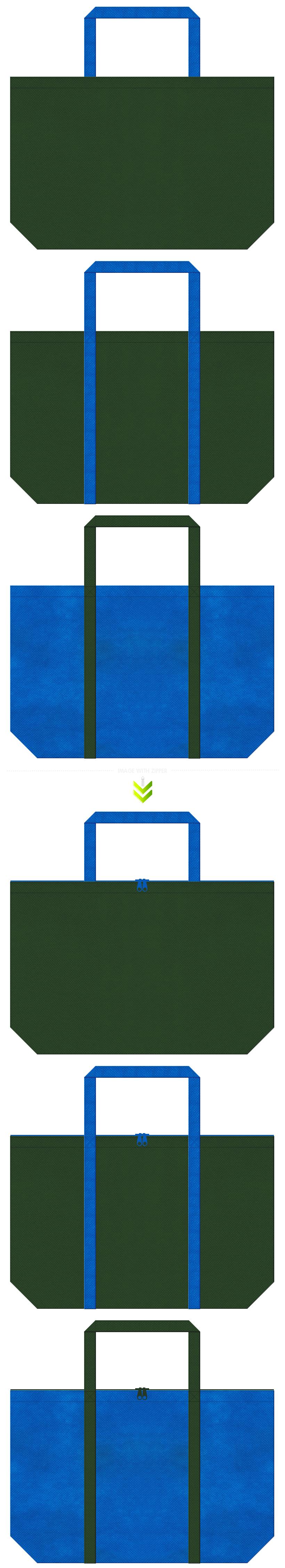不織布トートバッグ 舟底タイプ 不織布カラーNo.27ダークグリーンとNo.22スカイブルーの組み合わせ