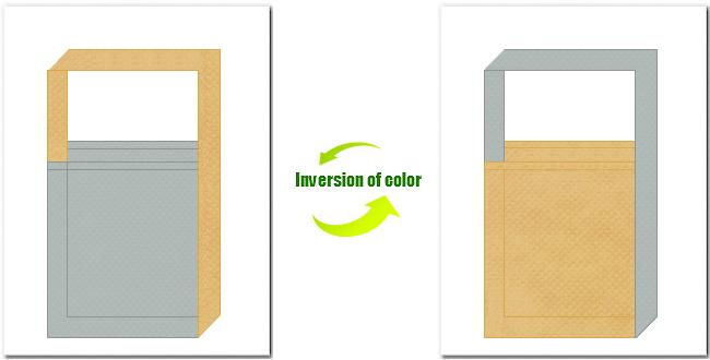 グレー色と薄黄土色の不織布ショルダーバッグのデザイン