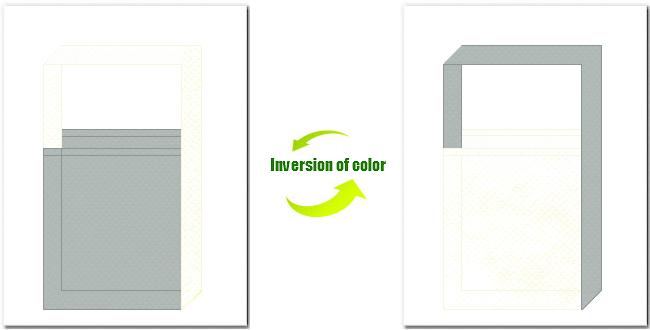 グレー色とオフホワイト色の不織布ショルダーバッグのデザイン:建築・設計・什器・事務用品の展示会用バッグにお奨めの配色です。