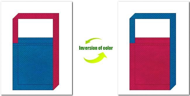 青色と濃ピンク色の不織布ショルダーバッグのデザイン
