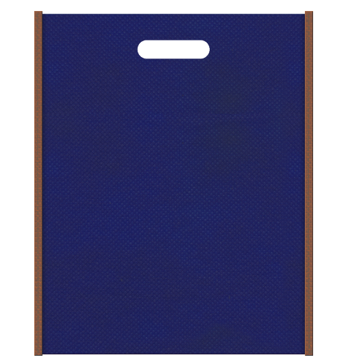 不織布バッグ小判抜き メインカラー明るい紺色とサブカラー茶色