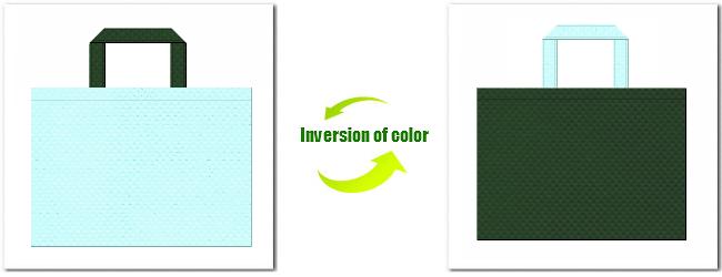 不織布No.30水色と不織布No.27ダークグリーンの組み合わせ