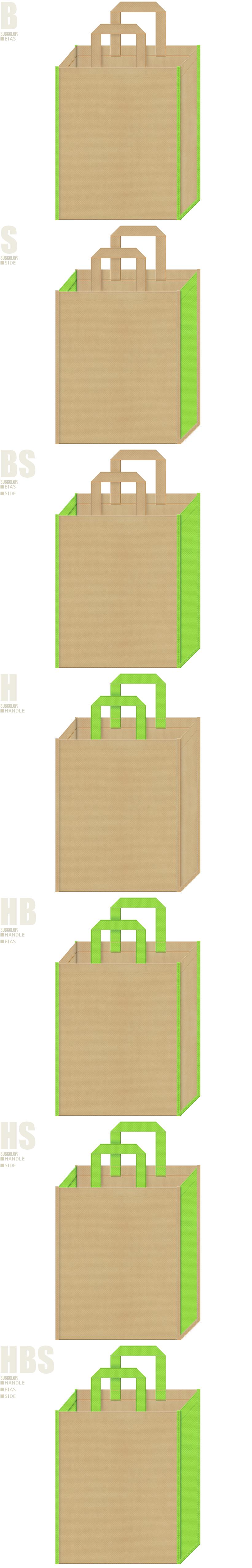 カーキ色と黄緑色、7パターンの不織布トートバッグ配色デザイン例。園芸用品の展示会用バッグにお奨めです。