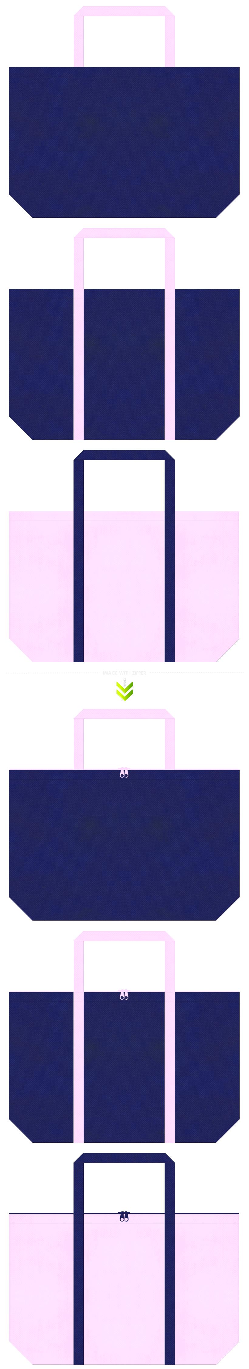 明るい紺色と明るいピンク色の不織布エコバッグのデザイン。浴衣風。