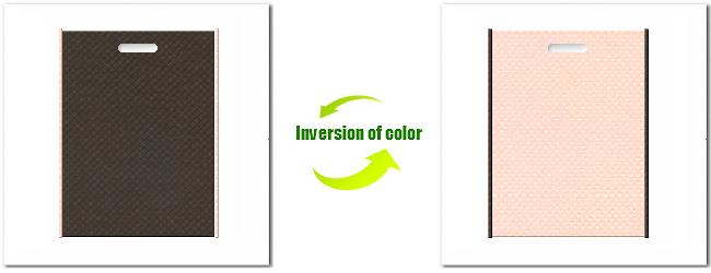 不織布小判抜き袋:No.40ダークコーヒーブラウンとNo.26ライトピンクの組み合わせ