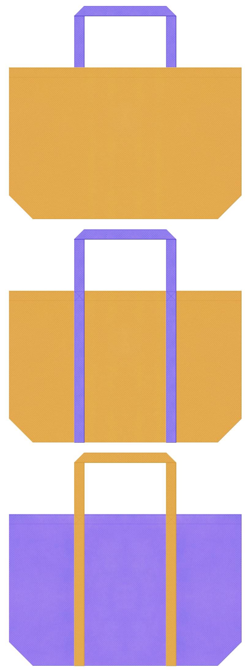 黄土色と薄紫色の不織布ショッピングバッグデザイン。