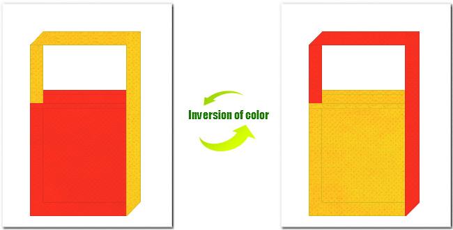 オレンジ色と黄色の不織布ショルダーバッグ