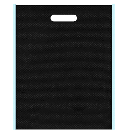 不織布バッグ小判抜き メインカラー黒色とサブカラー水色