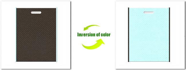 不織布小判抜き袋:No.40ダークコーヒーブラウンとNo.30水色の組み合わせ