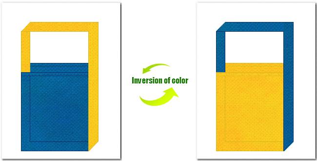 青色と黄色の不織布ショルダーバッグのデザイン:テーマパーク・おもちゃのショッピングバッグにお奨めの配色です。