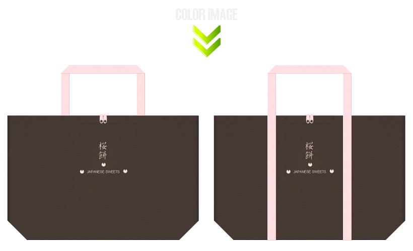 不織布バッグのデザイン:ガーリーな桜餅のショッピングバッグ