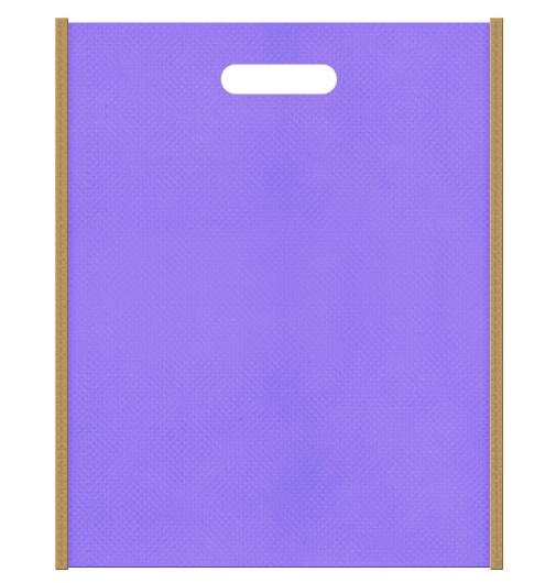 不織布小判抜き袋 メインカラー薄紫色とサブカラー金色系黄土色