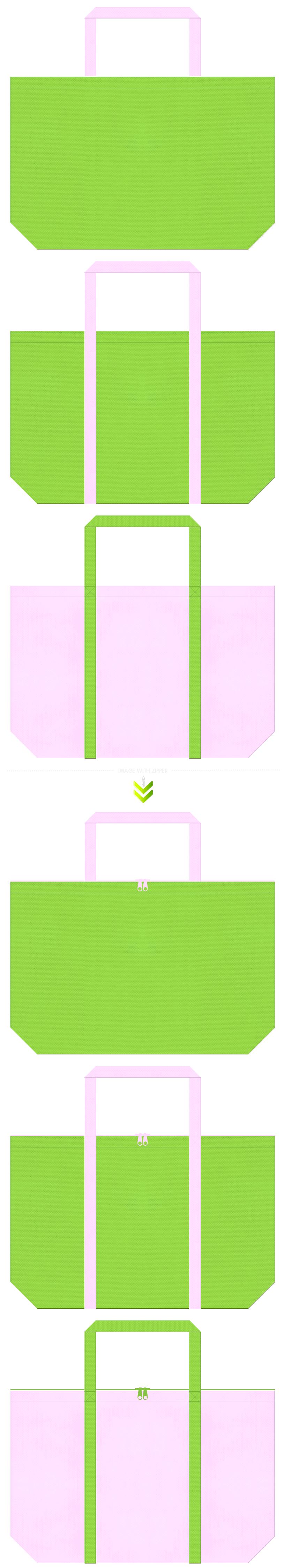 絵本・インコ・お花見・葉桜・アサガオ・あじさい・医療施設・介護施設・春のイベント・フラワー・パステルカラーのエコバッグにお奨めの不織布バッグデザイン:黄緑色と明るいピンク色のコーデ
