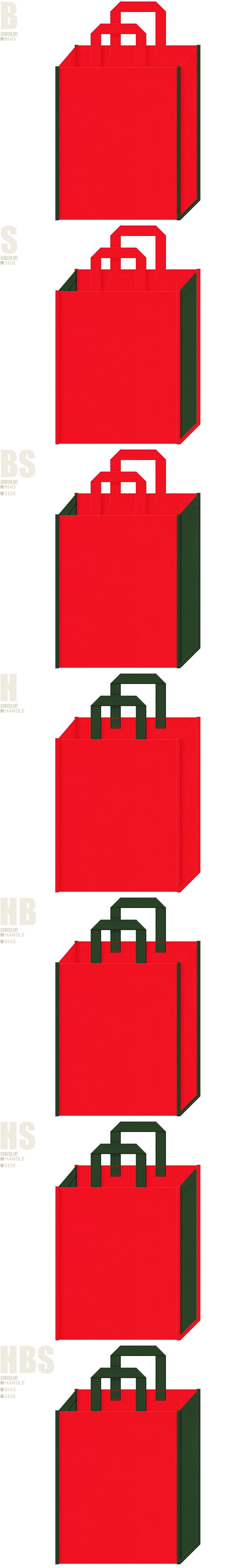 赤色と濃緑色、7パターンの不織布トートバッグ配色デザイン例。クリスマス・お料理教室のバッグノベルティにお奨めです。