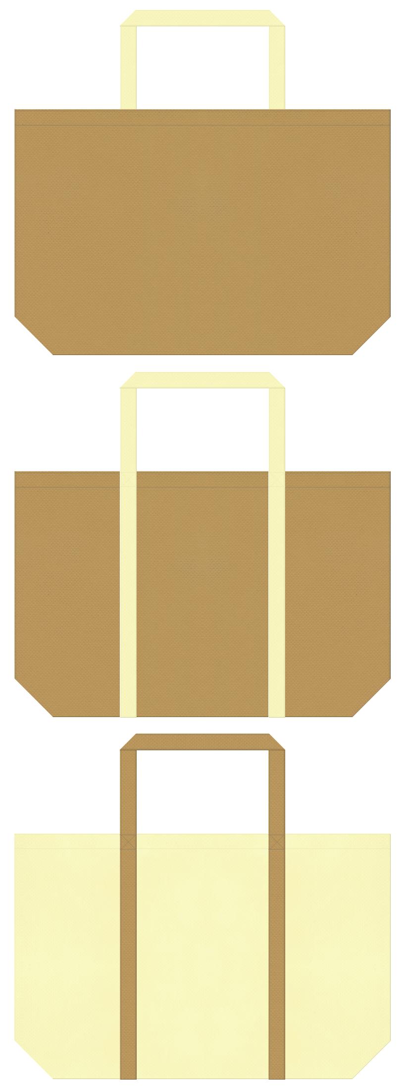 金色系黄土色と薄黄色の不織布バッグデザイン。ベーカリーショップのショッピングバッグにお奨めです。