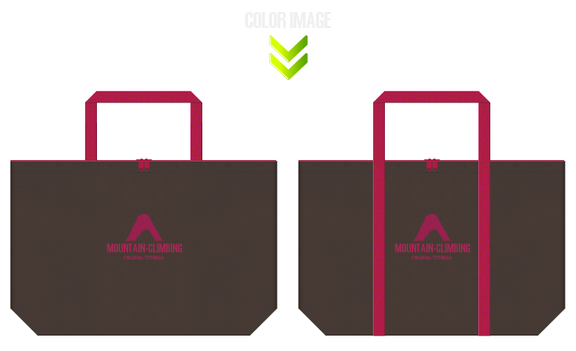 不織布バッグのデザイン:キャンプ用品・登山用品のショッピングバッグ