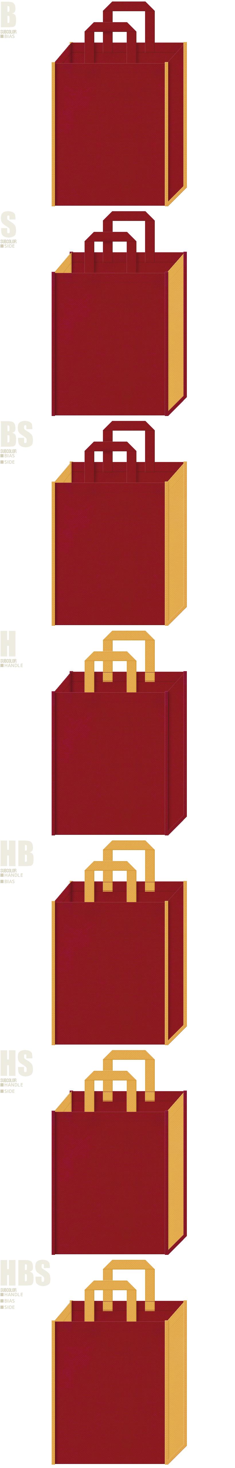 エンジ色と黄土色、7パターンの不織布トートバッグ配色デザイン例。寄席・演芸場のバッグノベルティにお奨めです。