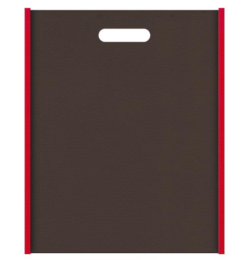 クリスマスギフト包装にお奨めの不織布小判抜き袋デザイン:メインカラーこげ茶、サブカラー紅色