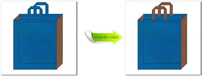 不織布No.28スポルトブルーと不織布No.7コーヒーブラウンの組み合わせのトートバッグ