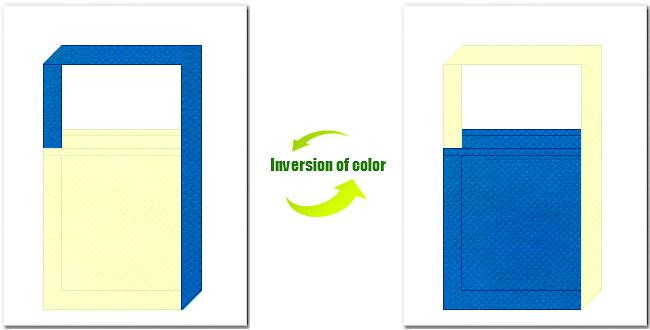 薄黄色とスカイブルー色の不織布ショルダーバッグのデザイン