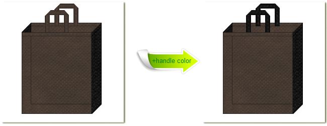 不織布No.40ダークコーヒーブラウンと不織布No.9ブラックの組み合わせのトートバッグ
