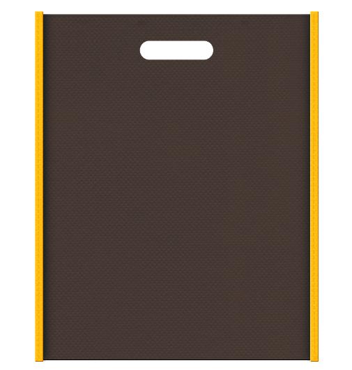 蜂蜜スイーツのギフト包装にお奨めの不織布小判抜き袋デザイン:メインカラーこげ茶色、サブカラー黄色