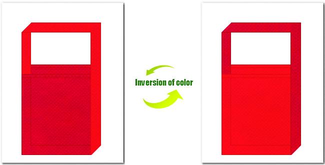 紅色と赤色の不織布ショルダーバッグ