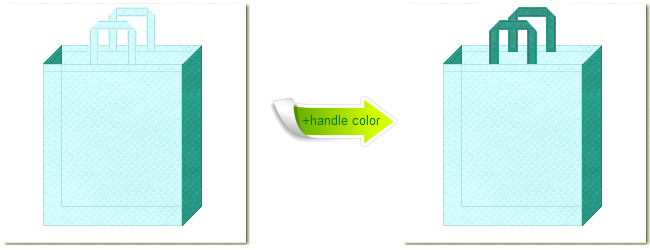 不織布No.30水色と不織布No.31ライムグリーンの組み合わせのトートバッグ