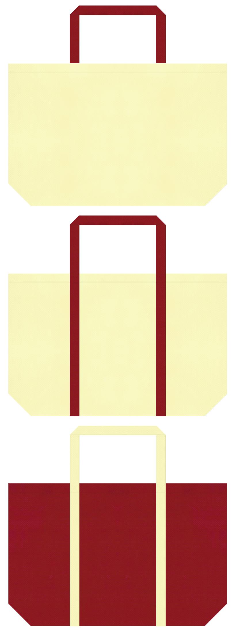 薄黄色とエンジ色の不織布マイバッグデザイン:和風柄にお奨めの配色です。