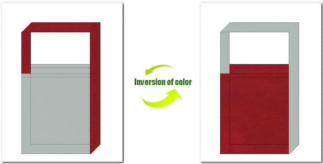 グレー色とエンジ色の不織布ショルダーバッグのデザイン